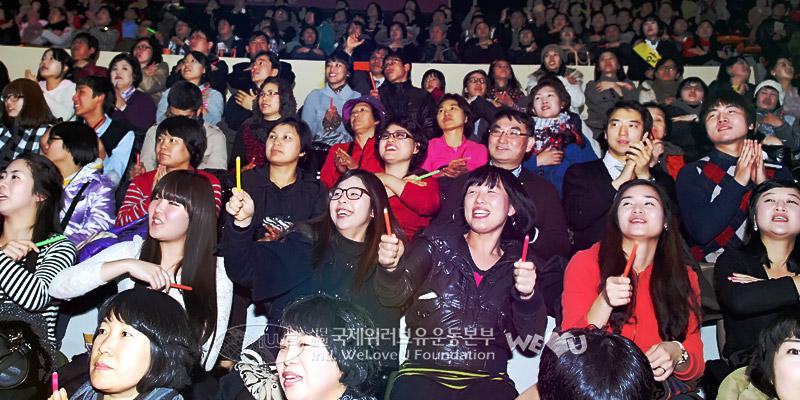 장길자 회장님 제12회 새생명 사랑의 콘서트