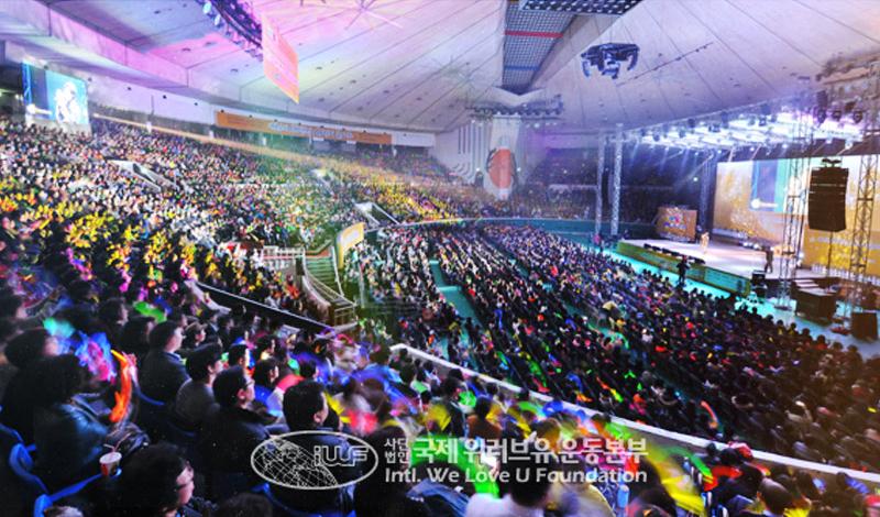 장길자 회장님 제14회 새생명 사랑의 콘서트