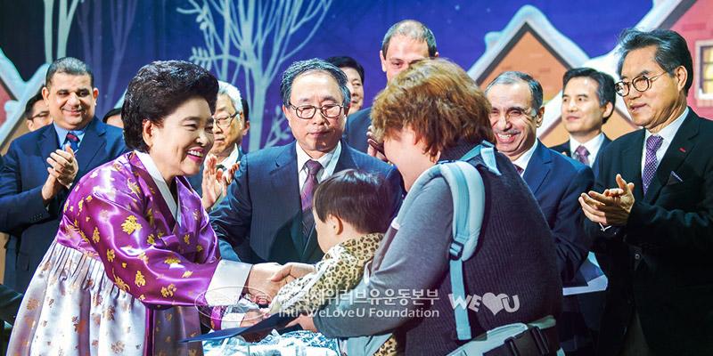 제17회-장길자_국제위러브유-새생명-사랑의-콘서트