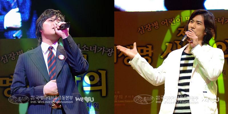 장길자 회장님과 제6회 새생명 사랑의 콘서트