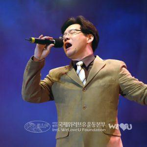 장길자 회장님 제7회 새생명 사랑의 콘서트