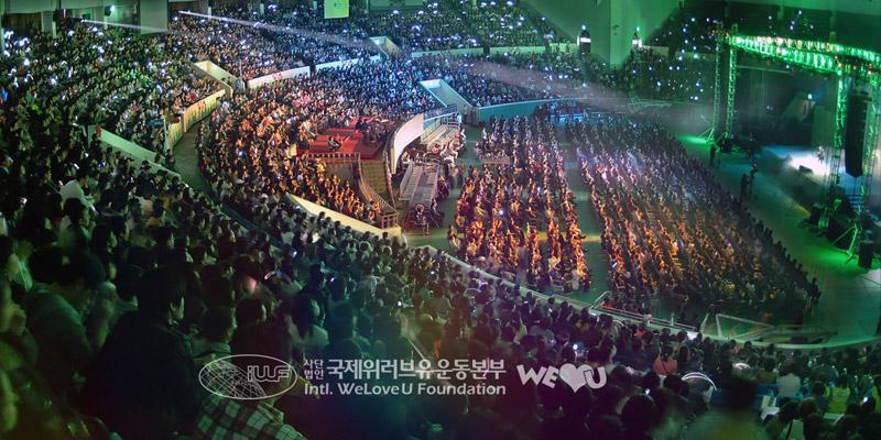 장길자 회장님 제9회 새생명 사랑의 콘서트